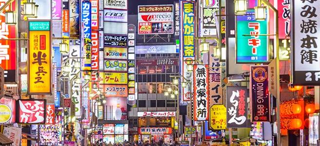 Curiosity Travels - Tokyo