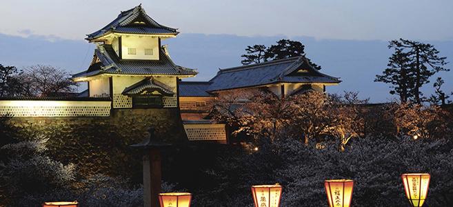 Curiosity Travels - Kanazawa